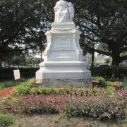 Margaret Haughery Monument unveiled July 9 1884